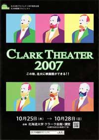 Clark_theater2007